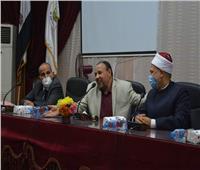 تدريب لأئمة وزارة الأوقاف بمقر كلية اللغة العربية جامعة الأزهر بأسيوط