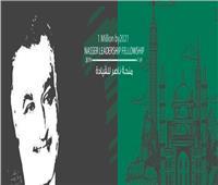 «الشباب والرياضة»: إطلاق منحة «ناصر» للقيادة الدولية