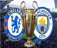 انطلاق مباراة مانشستر سيتي وتشيلسي في نهائي دوري أبطال أوروبا | بث مباشر