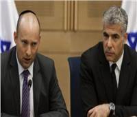 نفتالي بينيت: قرار تشكيل الحكومة برئاسة يائير لابيد «نهائي»