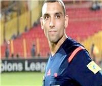 «محمود ناجي» حكمًا للقاء الزمالك أمام الجونة في الدوري الممتاز