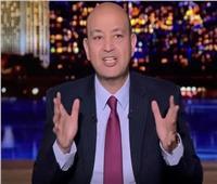 أديب: مصر بحاجة لقناة إخبارية إقليمية| فيديو