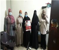 «القومي للمرأة» ينظم حملة «إحميها من الختان» بمحافظة أسوان