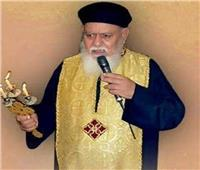 البابا تواضروس ينعي كاهن من إيبارشية سوهاج