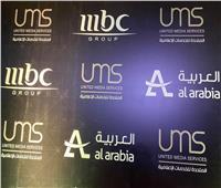 «المتحدة» توقع مذكرات تفاهم مع شركتي «MBC» و«العربية»