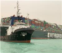 قناة السويس: نعمل بشكل مكثف في ملف التفاوض بشأن السفينة البنمية