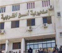 محافظ الغربية يصدر تعليمات بإجراء تحقيق في وفاة فتاة خلال عملية تكميم