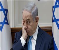 صور  وثائق تشكيل الحكومة الإسرائيلية الجديدة