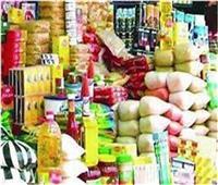 «التموين»: صرف مقررات يونيو اعتبارا من الغد.. وزيادة في أسعار الزيت