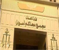 ٢٦ يونيو.. أولى جلسات دعوى إلغاء قرار جامعة الامتناع عن مناقشة رسالة دكتوراه