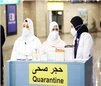 منع أسرة سعودية من دخول البلاد.. وإعادة راكب هندي مصاب بكورونا بمطار القاهرة