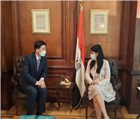 وزيرة التعاون الدولي تستقبل بعثة بنك التصدير والاستيراد الكوري مع بداية أعمالها في مصر