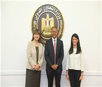 المشاط تشكر المدير القطري لبرنامج الأغذية العالمي على مجهوداته بمصر