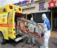 إصابات جديدة بفيروس «كورونا» في إسرائيل