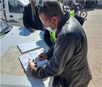 115 محضر كمامات لمواطنين لم يلتزموا بالإجراءات الوقائية في بني سويف