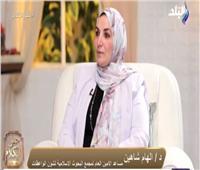 واعظة تشرح مكانة المرأة في الإسلام.. فيديو