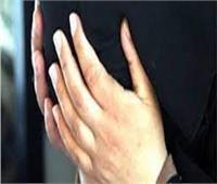 «نصابة الدقهلية» تستقطب ضحاياها بمنح دراسية وشهادات جامعية وهمية