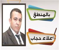 علاء حجاب يكتب: رسالة مهمة