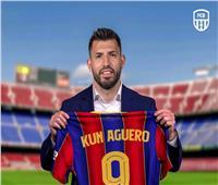 أجويرو: برشلونة هو الأفضل فى العالم .. واعتقد استمرار ميسي