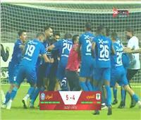 ركلات الترجيح بين أسوان والمصرى في كأس مصر   فيديو