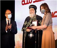 وزيرة الهجرة تشارك في احتفالية الكاتدرائية بمسار العائلة المقدسة إلى مصر