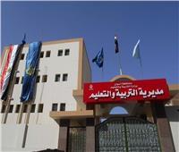 «الثلاثاء».. 25 ألفاً و 594 طالباً وطالبة يستعدون لامتحانات الشهادة الإعدادية بأسوان