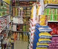 معلومات الوزراء: تباين كبير في أسعار السلع الأساسية بين المحافظات