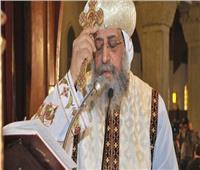 انطلاق احتفالية «الخطوات المقدسة» بحضور البابا تواضروس