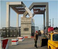 مواصلة فتح معبر رفح لاستقبال المصابين وإدخال المساعدات لغزة لليوم الـ17