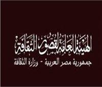 «الروماتويد» ندوة طبية بثقافة القاهرة