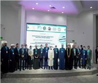كازاخستان تحتفل بمرور 20 عاما على تأسيس الجامعة المصرية للثقافة الإسلامية