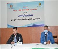 الخميس.. انطلاق أول معسكر تثقيفي في مجال الدعوة الإلكترونية بالإسكندرية
