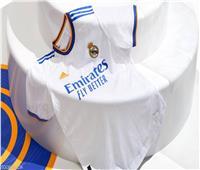 شاهد قميص ريال مدريد الجديد