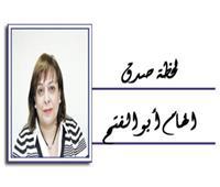 دلتا جديدة فى مصر