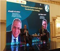 «الشباب والرياضة»: تستعرض التجربة الرائدة للتحول الرقمي في مصر