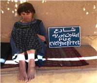 وفاة «إيفلين » السويسرية مؤسسة مدرسة صناع الفخار بقرية تونس بالفيوم