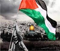 البنك الدولي يمنح فلسطين 30 مليون دولار لدعم الاقتصاد الرقمي