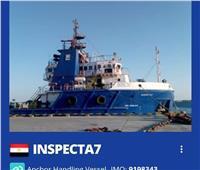 استمرار عمليات البحث عن المهندس المفقود في حادث السفينة الغارقة برأس غارب