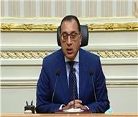 بث مباشر  مؤتمر صحفي لرئيس الوزراء بشأن لقاح فيروس كورونا
