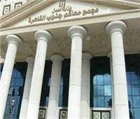 6 يونيو.. نظر تصالح وزير الإسكان الأسبق في «الحزام الأخضر»
