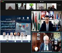 بحث الآثارالاقتصادية والصناعية لتطبيقات الذكاء الاصطناعي في الدول العربية
