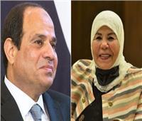 خاص  نائبة بالبرلمان العربي: منح السيسي «وسام القائد» تكريم للشعوب العربية