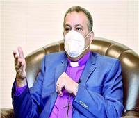 رئيس الإنجيلية يهنئ الرئيس السيسي لحصوله على «وسام القائد»