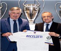 أنشيلوتي يوقع على عقود تدريب ريال مدريد  صورة