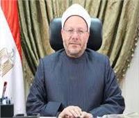 المفتي يهنئ الرئيس السيسي لحصوله على «وسام القائد»