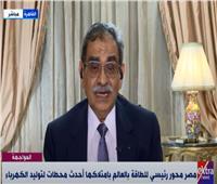 صلاح السبكي: مصر تقدمت 68 مركزا على مستوى العالم في إنتاج الكهرباء