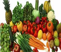 أسعار الخضروات في سوق العبور اليوم ٣ يونيو 2021