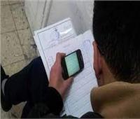 تسريب امتحان الشهادة الإعدادية في بني سويف