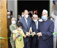 عصام سعد يفتتح مسجد الرحمن بمدينة أسيوط الجديدة