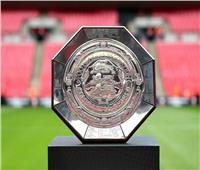 رسميًا.. الاتحاد الإنجليزي يحدد موعد مباراة كأس الدرع الخيرية